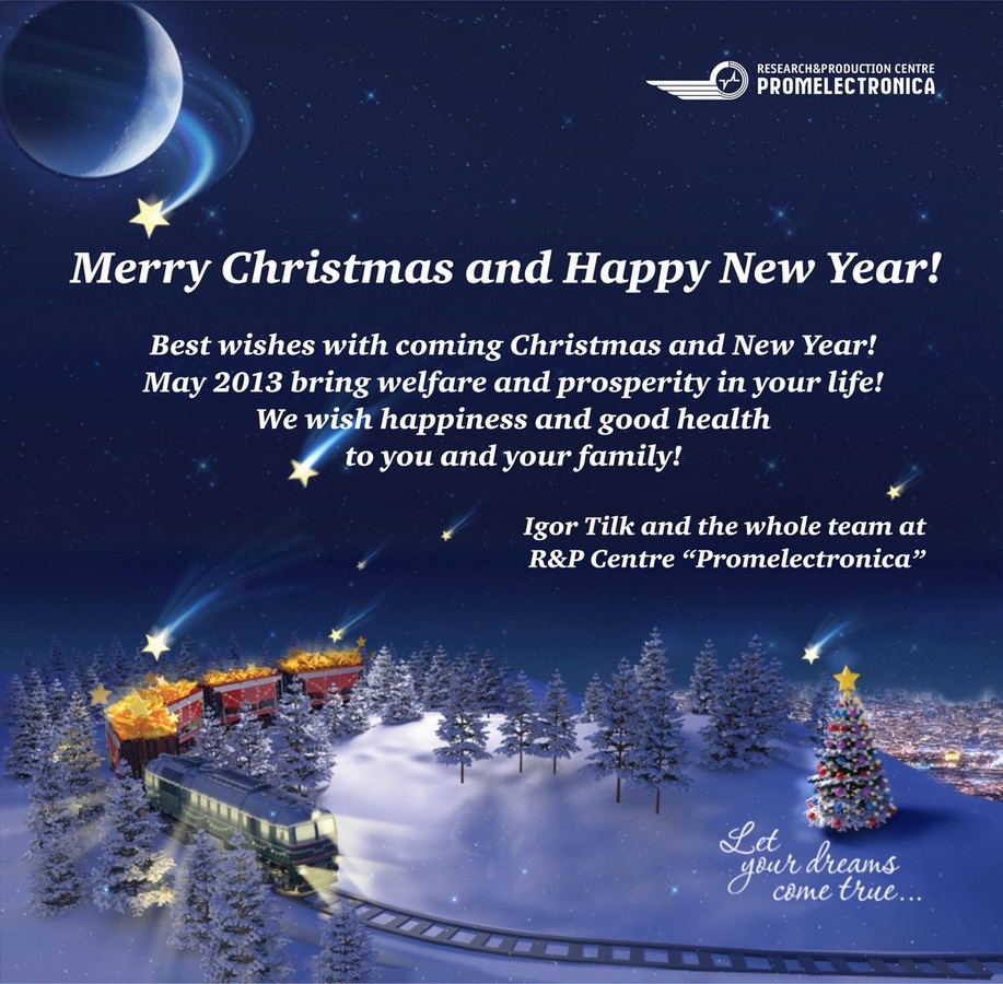 24122012 Merry Christmas And Happy New Year Rp Centre