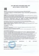 Декларация о соответствии на МПЦ-И с системой объектных контроллеров
