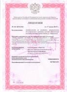 Лицензия МЧС России стр. 1