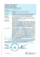 CENELEC SIL4 (Microprocessor Interlocking system MPC-I)