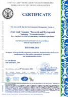 Certificate for compliance with System of Ecological Management ISO 14001-2015